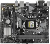 Asus PRIME H310M-K R2.0 Soc-1151v2 Intel H310 2xDDR4 mATX AC`97 8ch(7.1) GbLAN+VGA+DVI