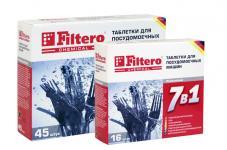 FILTERO 701